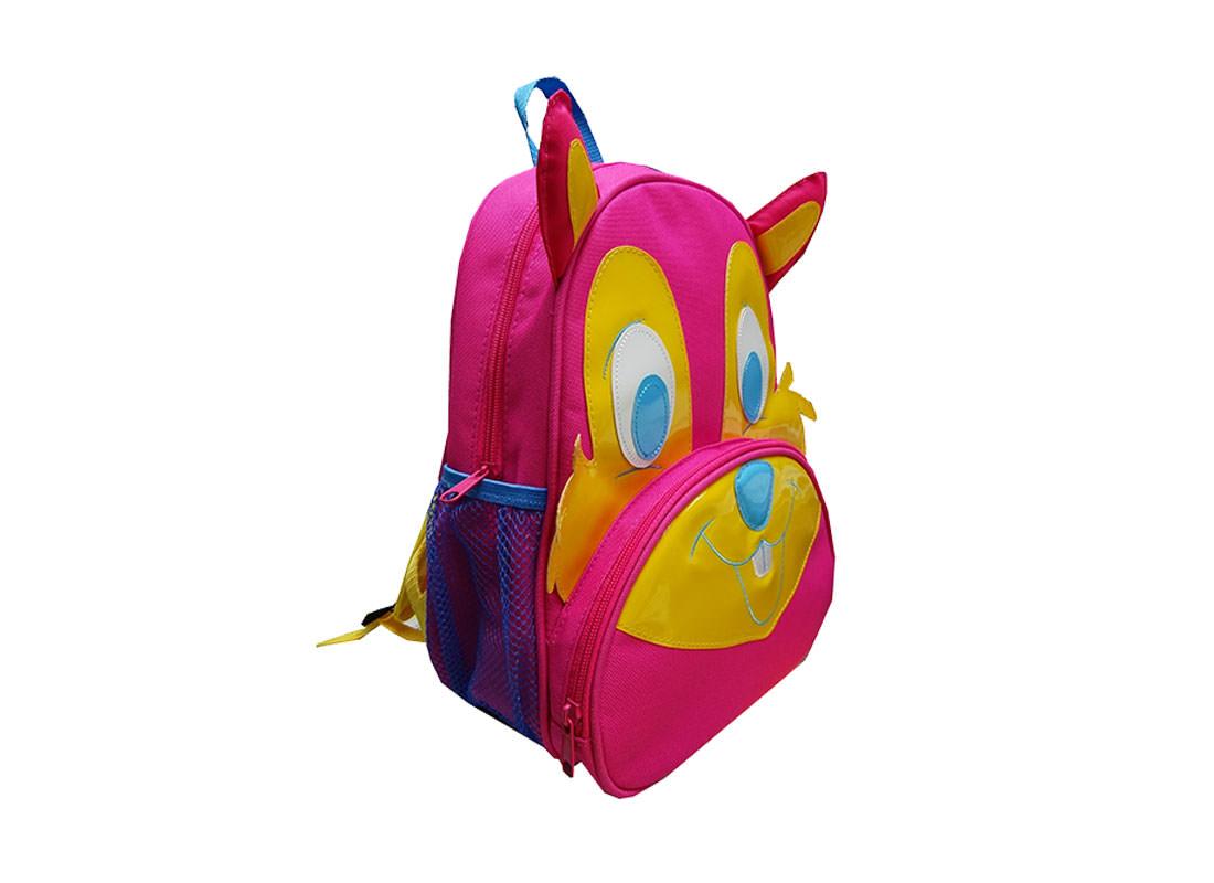 Squirrel Backpack for Children Side