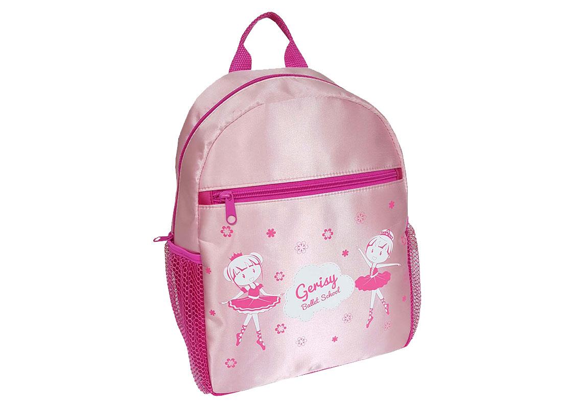 Cute backpack for girl with little ballet dancer